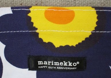 bag2011-11-3.jpg