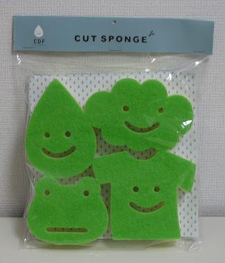 sponge-2.jpg